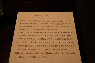 IMG_2652_02.JPG